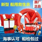 浮潛衣 船用救生衣船檢ccs證書帶燈專業新型標準海事認可工作內河救生衣 風馳