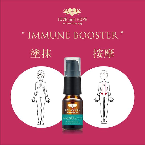 【Orient Retreat登琪爾】愛與希望LOVE&HOPE 防禦保健油Immune Booster (10ml) 提升免疫力 防疫 滴於口罩