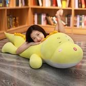 可愛恐龍毛絨玩具床上娃娃大號公仔抱枕長條枕睡覺送女孩玩偶禮物