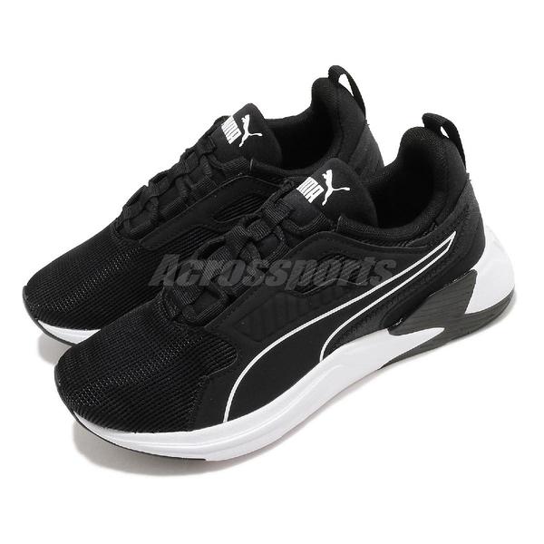 Puma 訓練鞋 Disperse XT Wns 黑 白 女鞋 多功能 運動鞋 【ACS】 19374401