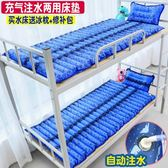 冰墊床墊坐墊冰床墊涼席制冷夏天單人冰墊床墊降溫 200*90cm ·樂享生活館liv