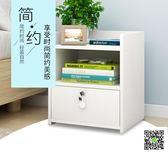 床頭櫃 簡約現代床頭櫃經濟型收納櫃特價簡易臥室置物櫃櫃子床邊櫃小櫃子 MKS聖誕免運