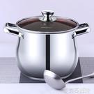 不銹鋼鍋湯鍋家用小蒸鍋燃氣電磁爐專用煲粥煮鍋加厚燒水雙耳鍋具ATF 茱莉亞嚴選