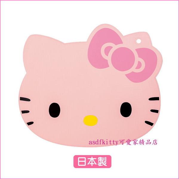 asdfkitty可愛家☆KITTY粉色大臉硬薄型砧板/切菜板-切麵包.水果.黏土工作墊.露營攜帶-日本製
