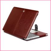 蘋果筆記本電腦保護殼   Macbook Air11  Pro13  Retina15寸 保護套殼 超薄 皮套     e起購