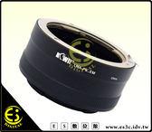 ES  館Pentax PK 鏡頭轉Sony E Mount 系統NEX3 NEXC3 N