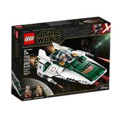 75248【LEGO 樂高積木】星際大戰 Star Wars 抵抗勢力A翼戰機(269pcs)