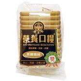 ●掬水軒營養口糧-黑糖--12包/組【合迷雅好物超級商城】