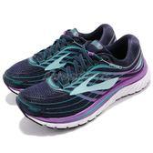 BROOKS 慢跑鞋 Glycerin 15 D Wide 甘油系列 十五代 紫 藍 超級DNA動態避震科技 女鞋【PUMP306】 1202471D465