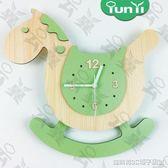 掛鐘 木馬掛鐘云翼靜音臥室客廳兒童房幼兒園鐘錶創意時尚卡通現代掛錶igo 全館免運