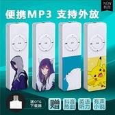 隨身聽 可外放MP3播放器隨身聽學生可插卡MP4迷你運動便攜式英語隨身聽 歐韓