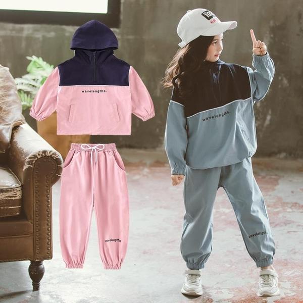 女童套裝秋裝洋氣2019新款韓版中大兒童時髦運動二件套潮YJ1677【宅男時代城】