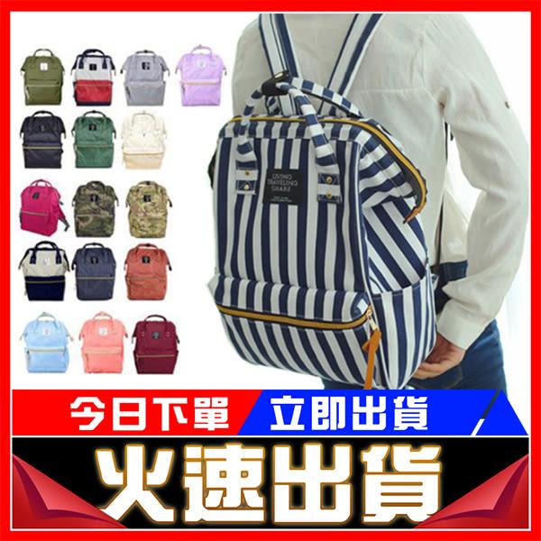 [24hr-現貨+預購] 大開口 後背包 韓版 日本原宿風 筆電 包 非側背包 簡約 雙肩包 沙發 書包 肩背包