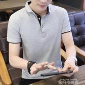 2019男士短袖T恤純色夏季薄款休閒上衣純棉半袖衣服體恤衫POLO衫 依凡卡時尚