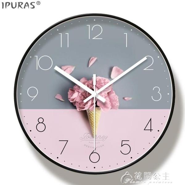掛鐘北歐少女心客廳裝飾創意時鐘掛牆家用靜音鐘表免打孔 快速出貨
