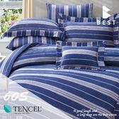 60支天絲床包兩用被四件式 雙人5x6.2尺 康帕司 100%頂級天絲 萊賽爾 附正天絲吊牌 BEST寢飾