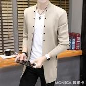 秋季新款男士毛衣外套韓版潮流針織衫衣服男裝開衫個性線衣薄 莫妮卡小屋