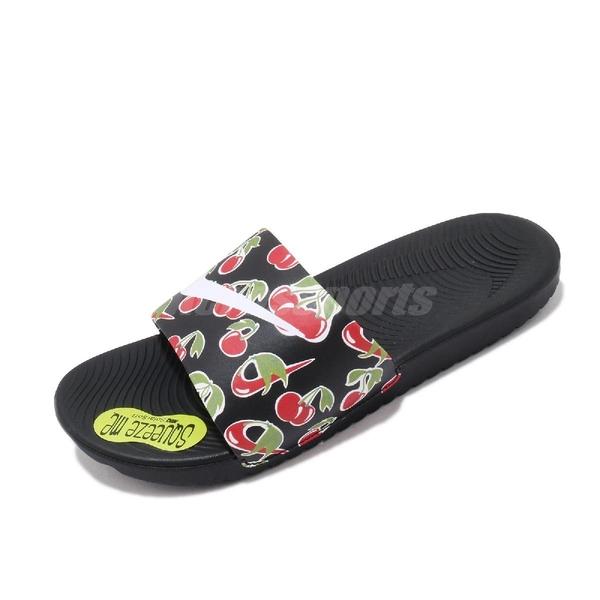 Nike 涼拖鞋 Kawa Slide SE Picnic GS PS 黑 白 女鞋 大童鞋 中童鞋 櫻桃圖騰 拖鞋【ACS】 CJ4123-001