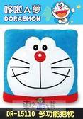 車之嚴選 cars_go 汽車用品【DR-15110】日本 哆啦A夢 小叮噹 Doraemon 多功能 靠墊/抱枕/暖手枕/午安枕