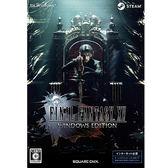 [哈GAME族]免運費 可刷卡 PC GAME 最終幻想曲XV FINAL FANTASY XV WINDOW EDITION 太空戰士15