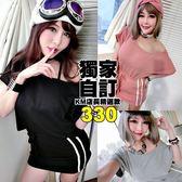 克妹Ke-Mei【AT50745】Ke-Mei獨家自訂槓撞色極簡風運動套裝洋裝