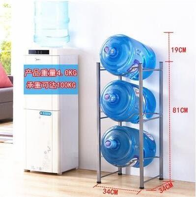 新款水桶架桶裝水支架陳列架倒置純淨水桶放置架收納架【銀色加厚三層20管】