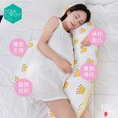 孕婦枕頭護腰側睡U型多功能托腹抱枕 【格林世家】