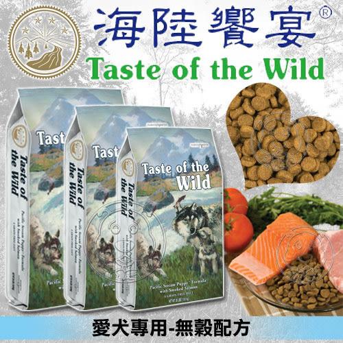 【ZOO寵物商城】海陸饗宴 愛犬專用《太平洋燻鮭幼犬》無穀配方 13kg送試吃包