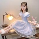 女童連身裙 網紅女童連身裙夏裝新款中大童夏季兒童裙子洋氣小女孩公主裙 韓菲兒