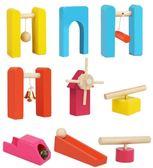 多米諾骨牌兒童益智智力300片積木機關木質玩具男孩大號 12組機關