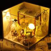diy小屋甜夢巴黎創意手工拼裝模型房子迷你玩具公主房女孩   蜜拉貝爾
