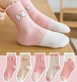 女童襪子純棉春秋款男童女童中筒襪小女孩卡通寶寶襪 中大童~ 出貨八折鉅惠~