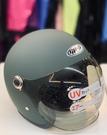 GP-5安全帽,泡泡鏡復古帽,319,素/消光夜幕綠