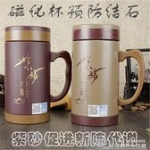 老人用保溫茶杯紫砂杯 保溫杯泡茶水杯便攜帶手柄壺 居樂坊生活館