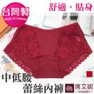 女性低腰蕾絲內褲 現貨 性感 無痕 台灣製造 No.8820 紅色 -席艾妮SHIANEY
