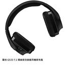 新風尚潮流 【G533】 羅技 7.1 環繞音效 USB 無線 遊戲 耳機 麥克風 耳麥 可充電式