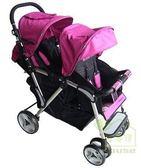 [家事達] Mother's love KC4029-桃紅色 雙人 嬰兒手推車 特價