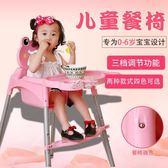 兒童餐椅 寶寶餐椅兒童餐椅多功能可折疊便攜式嬰兒椅子吃飯餐桌椅小孩飯桌igo 俏腳丫