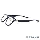 999.9 日本神級眼鏡 NPM55 9...
