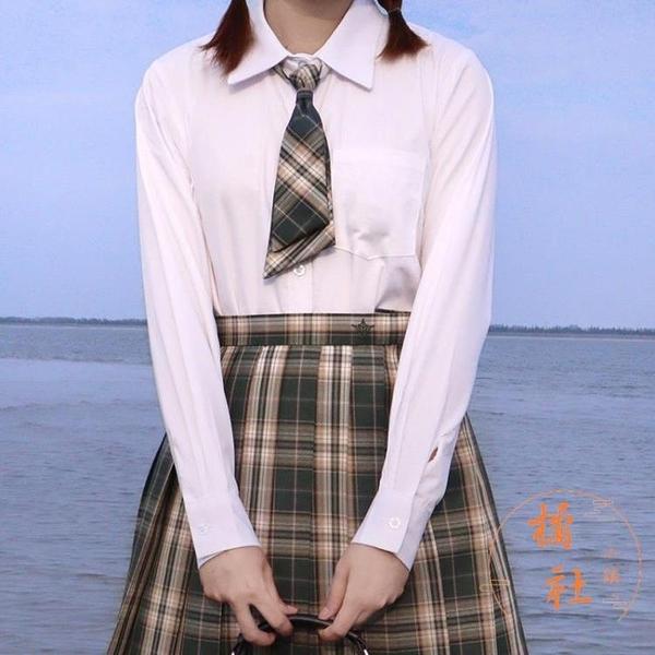 襯衫女制服日系寬鬆休閒內搭長袖氣質襯衣【橘社小鎮】