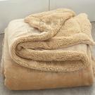 小毛毯被子羊羔絨雙層加厚春秋冬辦公室午睡毯午休珊瑚絨毯子【白嶼家居】