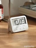 懶角落廚房定時器時鐘秒表學生電子計時器倒計時器提醒器66737  【快速出貨】