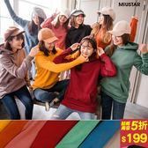 ★冬裝上市★MIUSTAR 休閒寬鬆連帽內刷毛插袋衛衣(共8色)【NF5030PG】預購