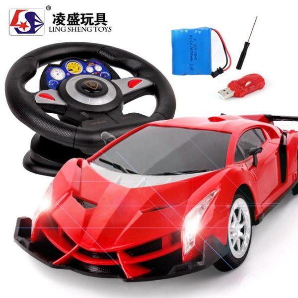 遙控汽車 電動遙控車充電男孩遙控汽車兒童玩具車方向盤重力感應漂移賽跑車