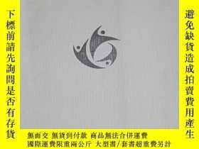"""二手書博民逛書店罕見""""我的祖國我的家"""":書法美術攝影大展【慶祝中華人民共和國成立"""