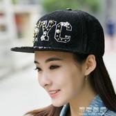 帽子女棒球帽嘻哈帽夏天鴨舌帽遮陽防曬韓國蕾絲釘珍珠亮片平沿帽  【快速出貨】