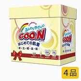 【日本大王】新生禮品-內含尿布.洗手慕斯、御守面紙(1組)
