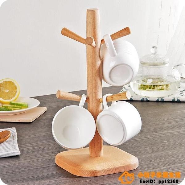 日式櫸木杯架創意放杯子架瀝水架家用收納茶杯架水杯掛架超級品牌【桃子居家】
