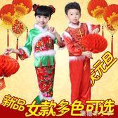 元旦喜慶秧歌舞蹈演出服裝男女童民族腰鼓服幼兒開門紅表演服 一米陽光