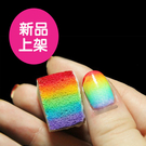 DIY創意海綿 輕鬆做漸變色美甲(8入)...